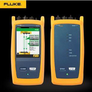 全新FLUKE CFP2-100-Q光纤一级损耗测试仪