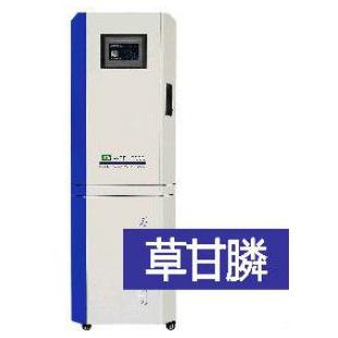 京象  草甘膦在線水質分析儀(C3H8NO5P)     WTF2000-Glyphosate