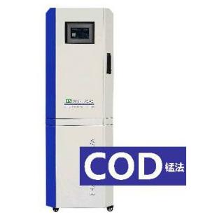 京象  高锰酸盐指数在线水质分析仪(锰法)  WTF2000-CODMn