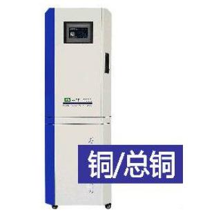 京象   铜离子/总铜在线水质分析仪(Cu)WTF3000-Cu
