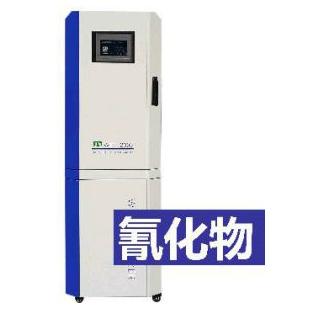 京象  在线氰化物分析仪  WTF2000-CN