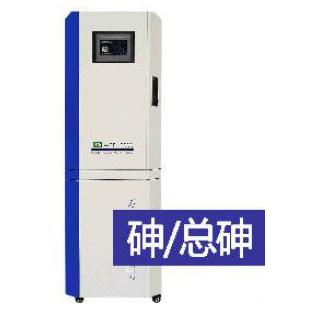 京象 砷离子/总砷在线水质分析仪(As) WTF3000-As