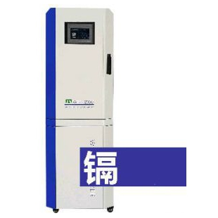 京象  在線鎘分析儀   WTF3000-Cd