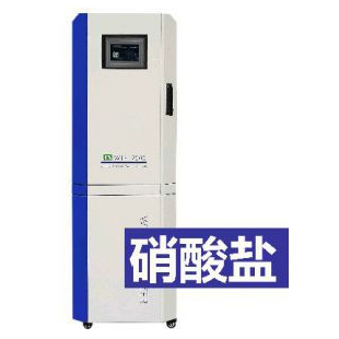 京象  在線硝酸鹽氮分析儀  WTF2000-HNO3