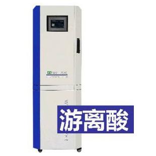 京象  在线游离酸分析仪   WTF2000-FA