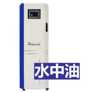 京象  wtf-2000T AE-2的水中油分析仪