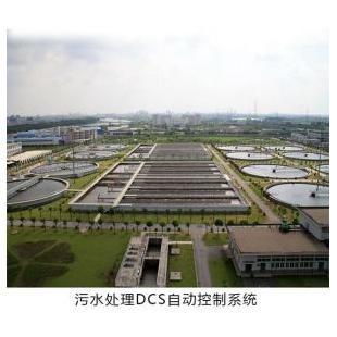 京象污水DCS自动控制系统JX-14