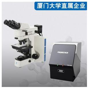 普识纳米科研成像显微拉曼光谱仪SR532