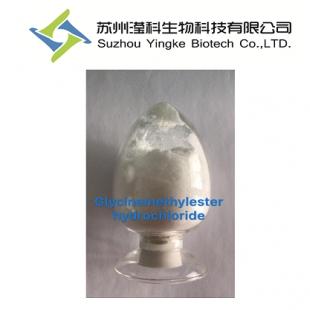 苏州滢科 甘氨酸甲酯盐酸盐(5680-79-5)