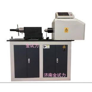 微机控制高强螺栓轴力扭矩系数检测仪