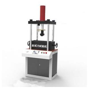 金试力立式钢筋反复弯曲试验机