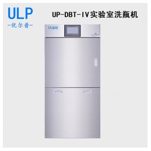 杜伯特UP-DBT-IV实验室洗瓶机