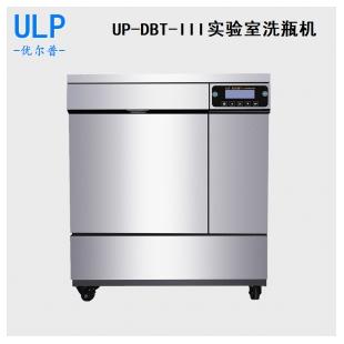 杜伯特UP-DBT-III實驗室洗瓶機