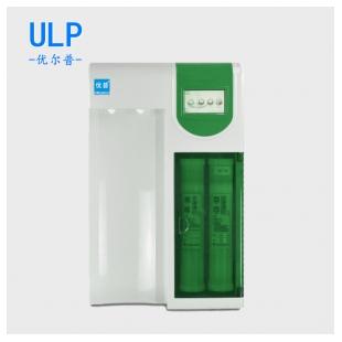 優普UPR-II雙極反滲透超純水機
