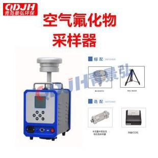 环境空气氟化物采样仪器卫生劳动大气采集仪