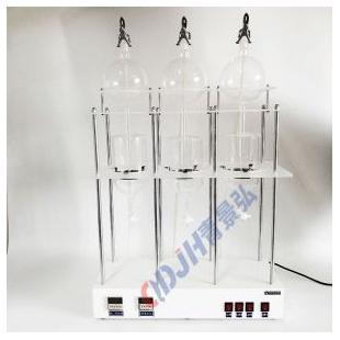 自动萃取仪厂家直销射流萃取装置