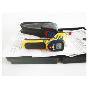 手持本安型测温枪ub8优游登录娱乐官网业温度测量仪器