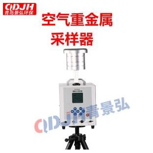 烟气重金属采样器环境空气采样仪