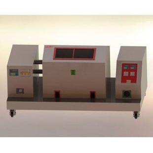 天津紫外盐雾综合试验箱