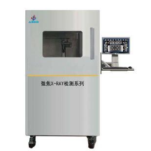 安竹XDX-DF130型微焦点X-RAY X射线机 X光机 缺陷检测 无损探伤