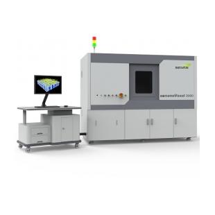 显微CT扫描在阐发木栓病梨果实优游的操纵