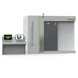 天津三英 工業CT   multiscaleVoxel-1000