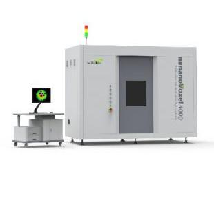 显微CT在竹制等植物纤维检测中的应用
