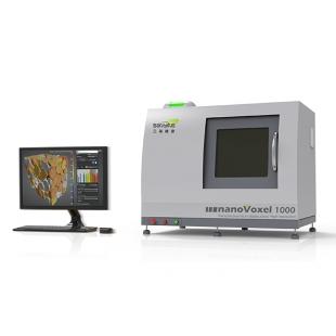 天津三英 顯微CT  nanoVoxel-1000