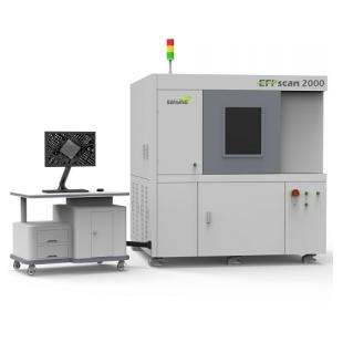 天津三英 X-ray平面CT EFPscan-2000