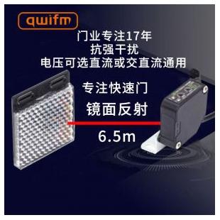 光��_�PE50-D1S500JC�R面反射�T�I�(�用