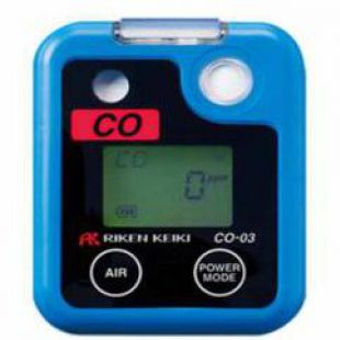 日本理研CO-03一氧化碳检测报警仪