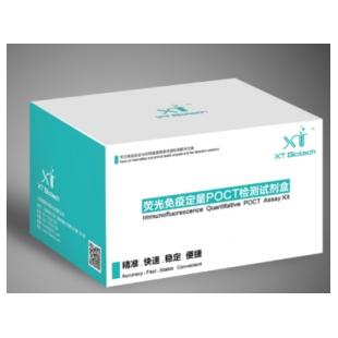 雄图黄曲霉毒素B1检测试剂盒