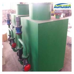 ARSSYS奥瑞斯实验室废水一体化处理设备