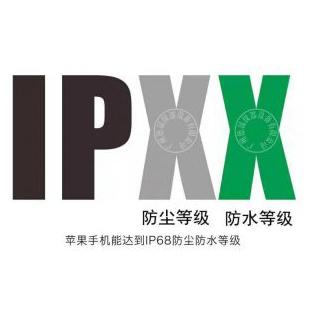德晟仪器IPX345678防水测试设备淋雨试验箱