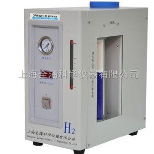 上海全浦��獍l生器QPH-500II