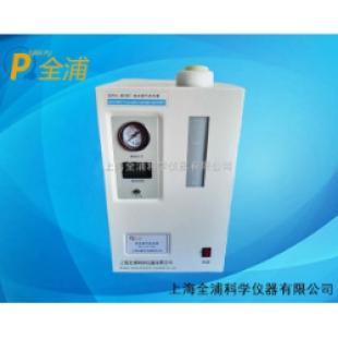 上海全浦  氢气发生器QPH-600C