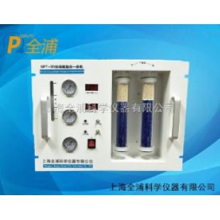 上海全浦   QPT-300ZD在线氮氢空一体机