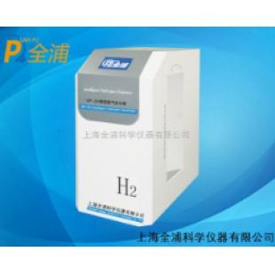 上海全浦  QP-5H液晶屏智能氢气发生器(色谱专用系列)