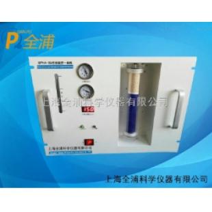 上海全浦   QPHA-500ZD在线氢空一体机