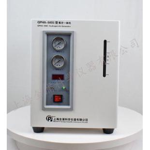 上海全浦  QPHA-500II 型氢空一体机