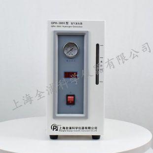 上海全浦     QPH-300II氫氣發生器