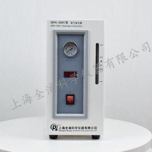 上海全浦    QPH-300II高纯氢气发生器