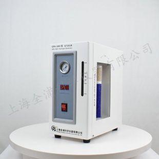 上海全浦  QPH-300II型氫氣發生器