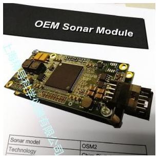 Deepvision OSM2/OSM3 OEM侧扫声纳模块