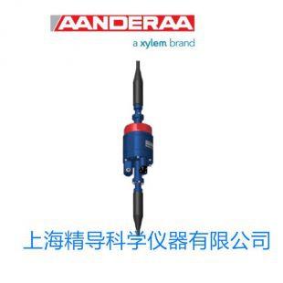 Aanderaa IN-LINE ZPulse DCS在线多普勒海流计剖面仪5800/5810/58