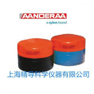 Aanderaa ZPulse多普勒海流计剖面仪4420/4420R/4830/4830R/4520
