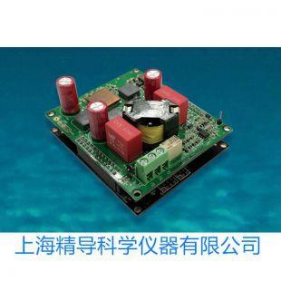DSPComm Aqua Network水声通讯模块调制解调器