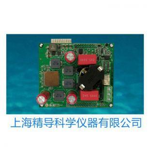 DSPComm Aqua Comm水声通讯模块调制解调器