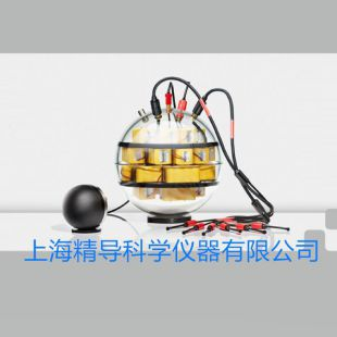 Develogic HAM.BAS/HAM.NodeE水声通讯模块调制解调器