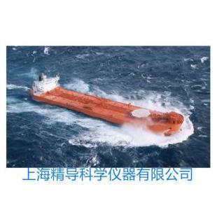 MIROS Wavex X波段雷达波浪监测系统 Wavex雷达波浪监测系统